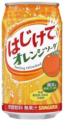 サンガリア はじけてオレンジソーダ 350g