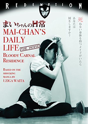 MAI-CHAN'S DAILY LIFE: THE MOVIE - MAI-CHAN'S DAILY LIFE: THE MOVIE (1 DVD)
