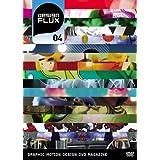designFLUX Vol.4 [DVD]