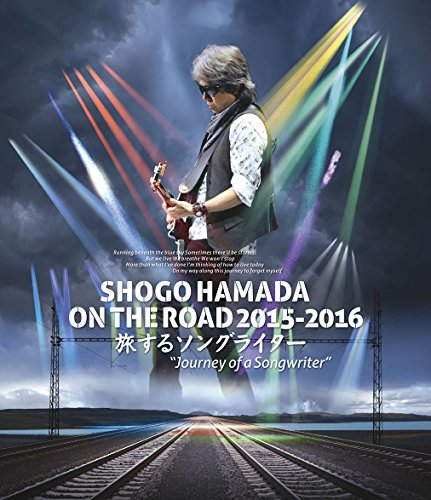 """ON THE ROAD 2015-2016 旅するソングライター """"Journey of a Songwriter"""" [Blu-ray]"""