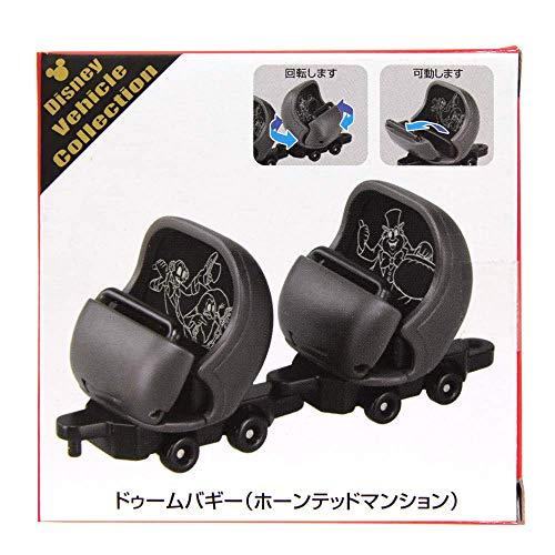 ディズニー ホーンテッドマンション ドゥームバギー トミカ ビークルコレクション 東京 ディズニーラ...
