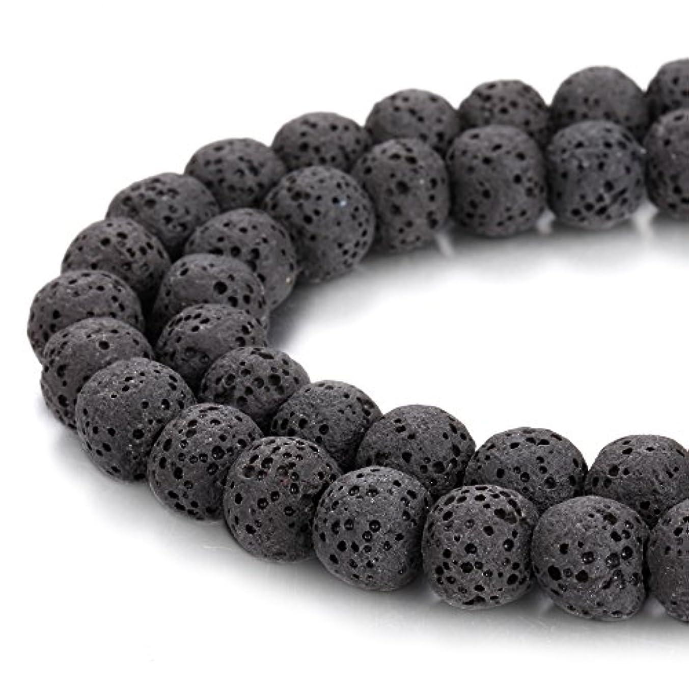 BORUO Natural 10mm Black Color Lava Rock Stone Semi Precious Gemstone Round Loose Beads Energy Stone Healing Power for Jewelry Making (Approxi 38pcs per strand)
