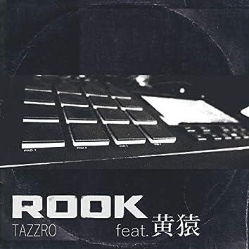 ROOK (feat. KIZARU)