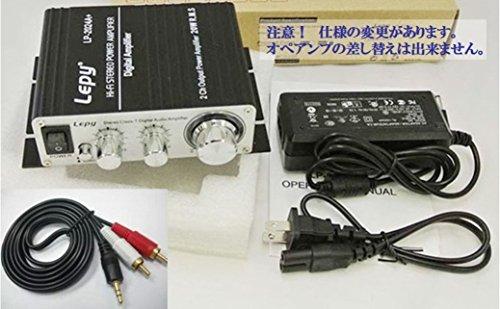 【ななみ】Lepy 新モデル LP-2024A+ (ブラック)デジタルアンプ(本体+RCAオーディオコード+ACアダプタ 12V5A )Lepai LP-2020A バージョンアップ版 PL保険加入済みで安心して使用できます。