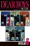 DEAR BOYS ACT2 超合本版(6) (月刊少年マガジンコミックス)