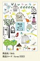 シール堂 Shinzi Katoh シンジカトウ ウォールアート ステッカー Smallサイズ [birds] ks-wa-30003  〔3150003〕