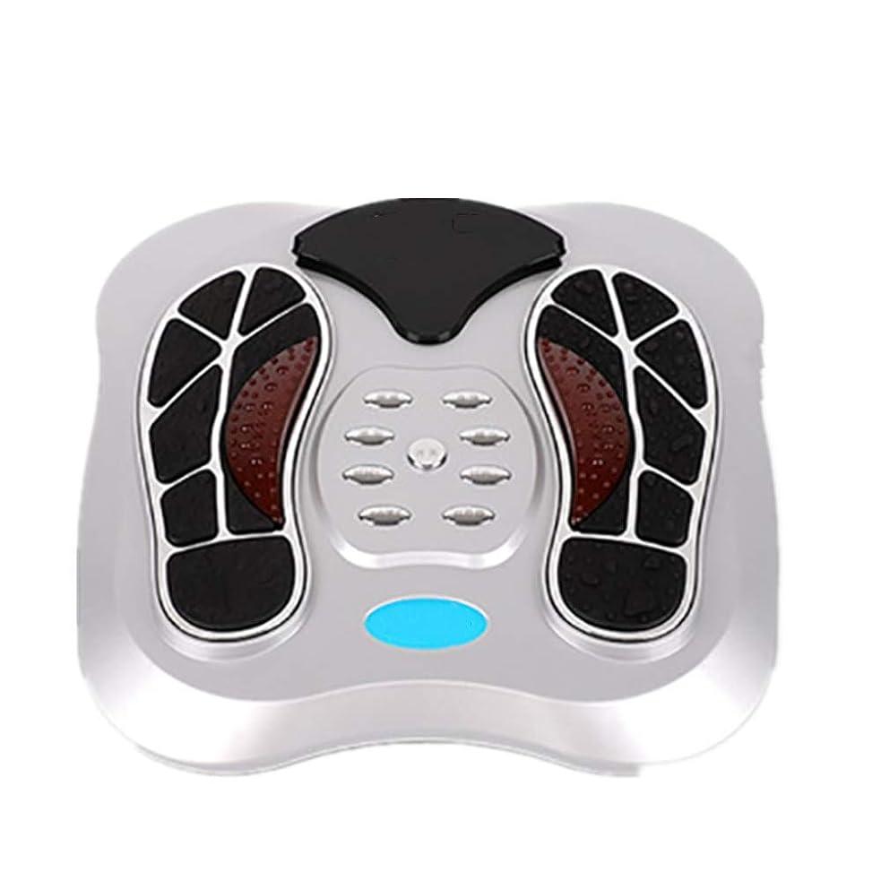 震える発生器文明化電磁足循環マッサージ器99種類の電磁波強度25種類のマッサージモードは、血液循環を改善し、痛みを和らげるのに役立ちます