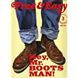 Free & Easy (フリーアンドイージー) 2007年 03月号 [雑誌]