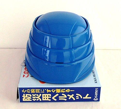 防災用ヘルメット 収縮式ヘルメット/オサメット 国家検定合格品(飛来・落下) ブルー