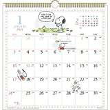 2021年 水彩スケジュールカレンダー/PEANUTS(スヌーピー) 1000116018 vol.164