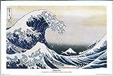 1art1 Katsushika Hokusai Poster und Kunststoff-Rahmen - Die