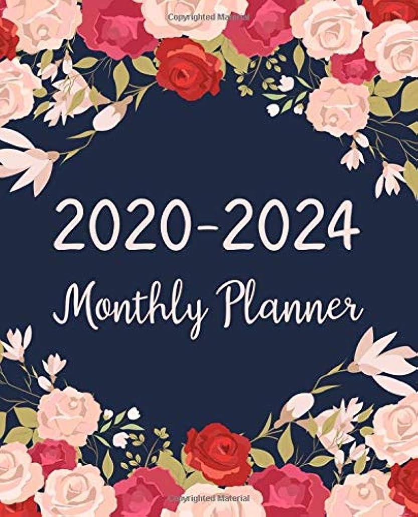 魂試す綺麗な2020-2024 Monthly Planner: Five Years Monthly Planner (60 Months Calendar) For To Do List Journal Notebook | Academic Schedule Agenda Logbook Or Student Teacher Organizer | Business Appointment W/ Holidays | Rose Floral (5 Year 2020-2024 Daily Weekly & Monthly Planners Holidays)