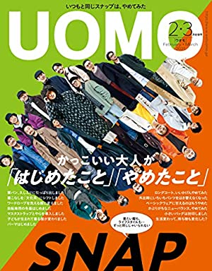 UOMO (ウオモ) 2021年2・3月合併号 [雑誌]