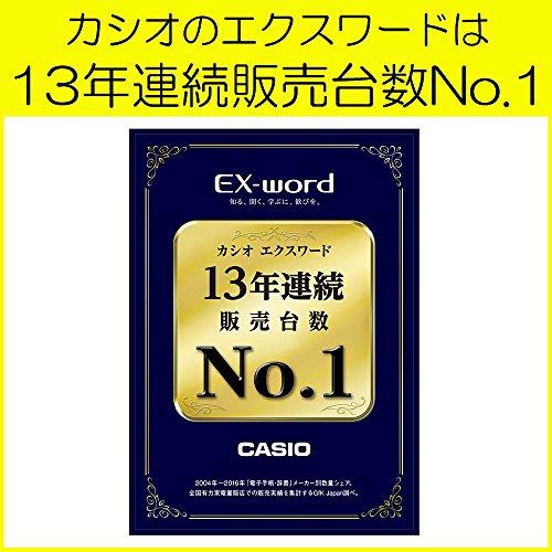 カシオ電子辞書エクスワード小学生モデルXD-SK2800VPビビットピンク