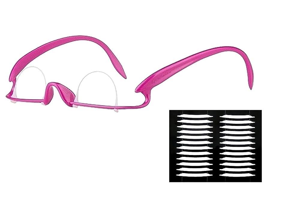 粘り強い製品味【ノーブランド品】二重まぶた 形成器 ふたえ矯正 簡単 美しいアイラインをつくれます