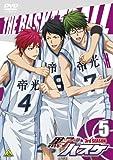 黒子のバスケ 3rd SEASON 5[DVD]