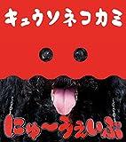 TOSHI-LOWさん 歌詞