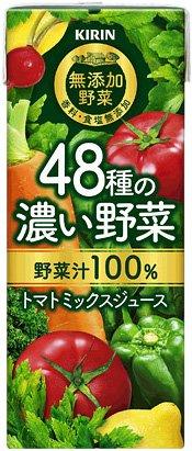 無添加野菜 48種の濃い野菜100% 200ml×24本 紙パック