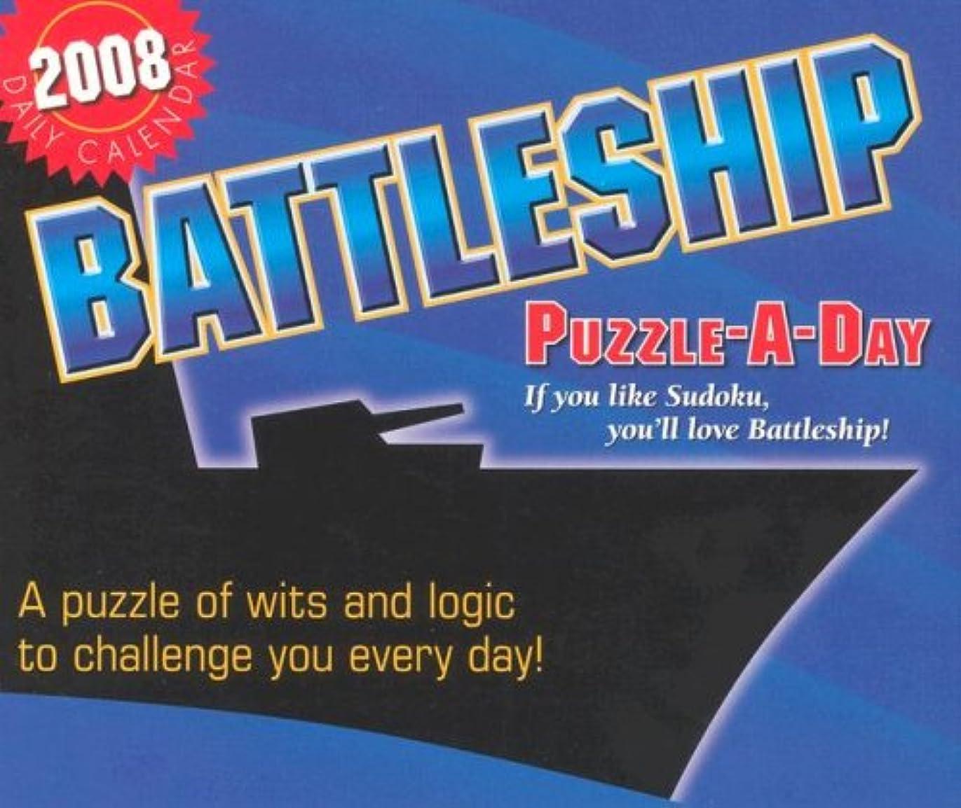 インキュバスレコーダースキッパーBattleship Puzzle-A-Day 2008 Calendar