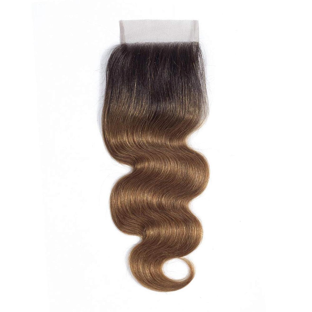 戦い土議会HOHYLLYA ブラジル実体波人間の髪の毛4 x 4