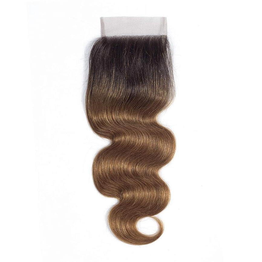 セミナーバスケットボール壊れたかつら ブラジル実体波人間の髪の毛4 x 4