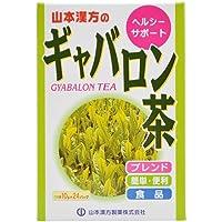 ギャバロン茶