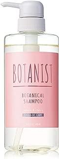 BOTANIST(ボタニスト) ボタニカルスプリングシャンプー ダメージケア