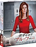 ボディ・オブ・プルーフ/死体の証言 シーズン1 コンパクトBOX[DVD]