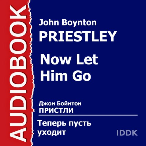 Now Let Him Go [Russian Edition] audiobook cover art