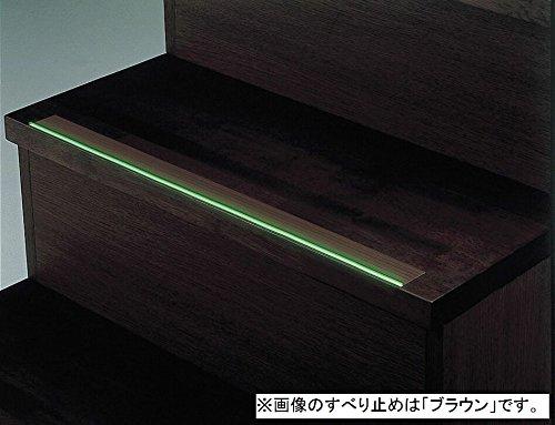 ニトムズ『光る!階段のすべり止め(M6210/M6220)』