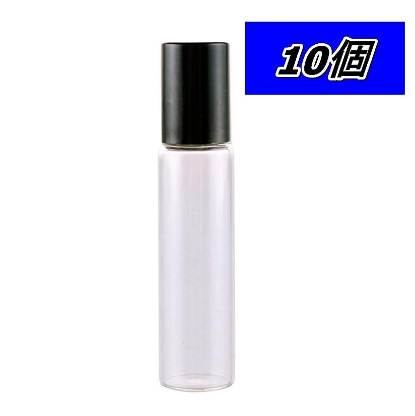 統治可能たらいしなやか[SP] ロールオンボトル 容器 アロマ ボトル ガラス 瓶 透明 クリア 香水 小分け 持ち運び 10ml 10本 セット