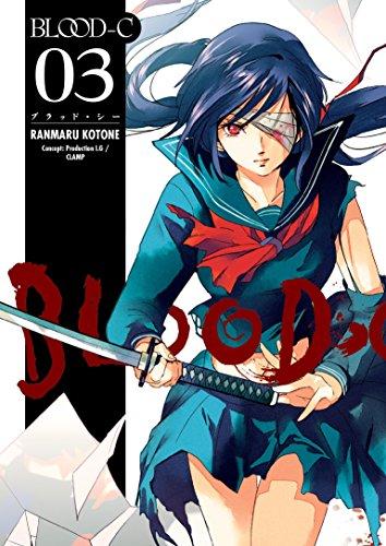 Blood-C Volume 3 (English Edition)