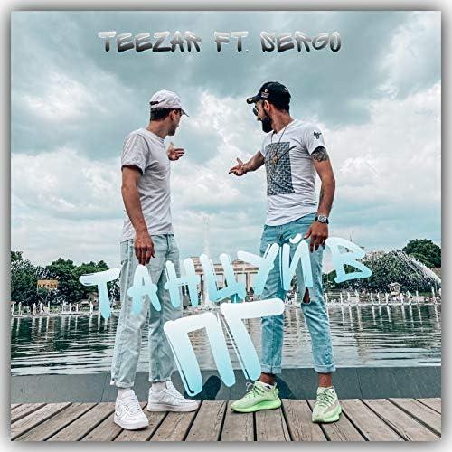 Teezar feat. Sergo