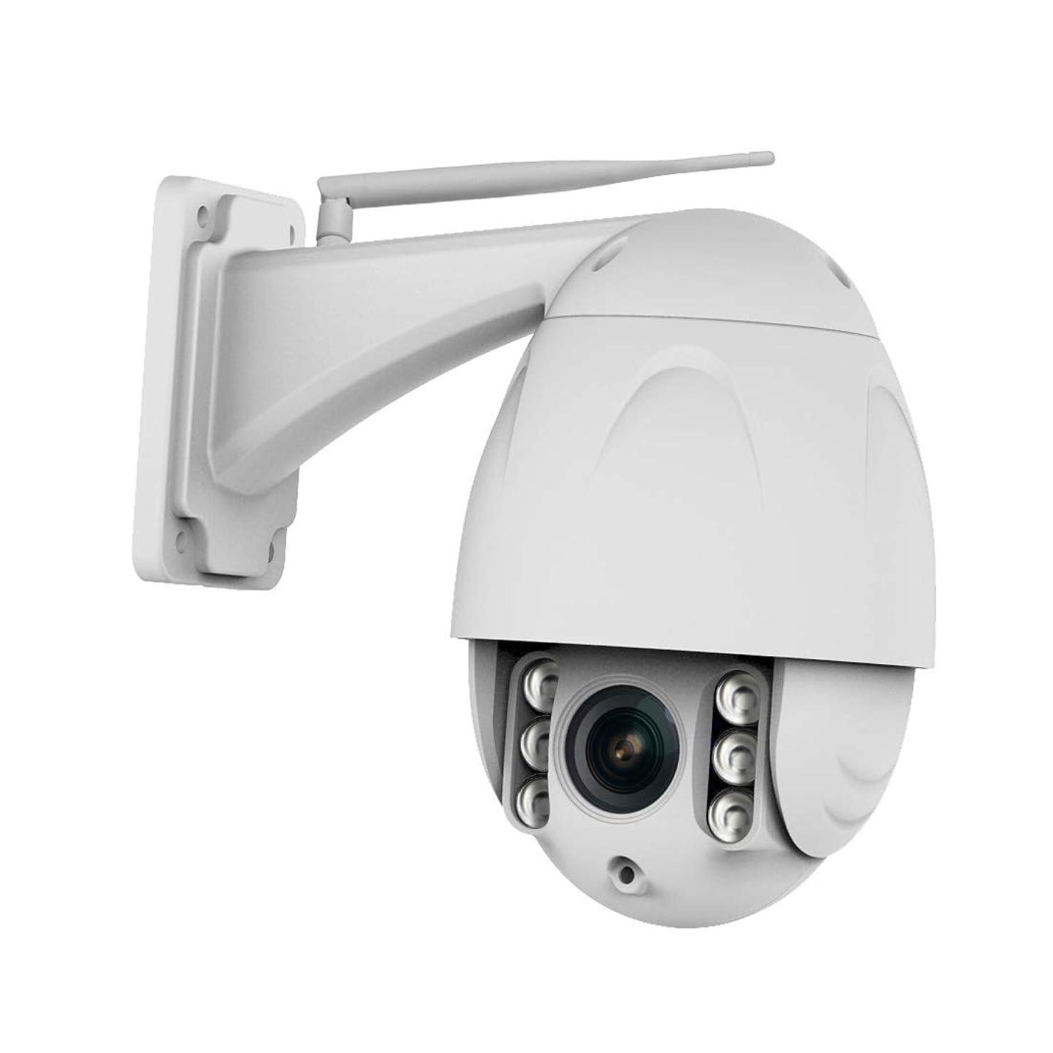 エンディング有彩色の封筒影寳服装店 防水ズームレンズ1080Pの監視ドームの無線監視カメラ
