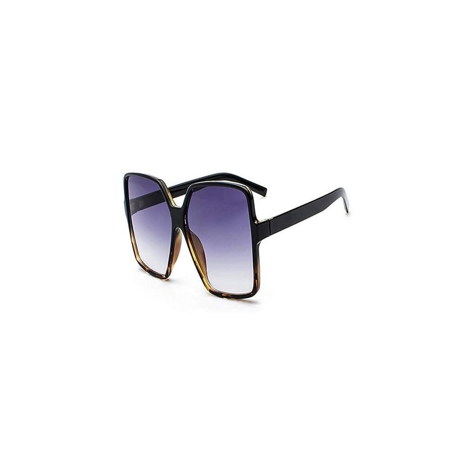New Oversize Square Sunglasses Women Double Colors Frame Gradient Shades Black Leopard Grey
