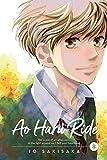 Ao Haru Ride, Vol. 8 ride blue Dec, 2020