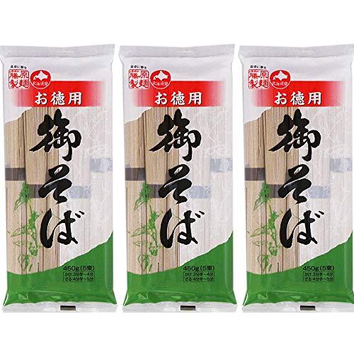 「北海道 麺セット ギフト 乾麺」 藤原製麺 製造 北海道(ほっかいどう)そば 御そば 450g (5束) × 各 3袋
