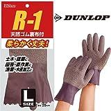 ダンロップ DUNLOP/天然ゴム手袋/天然ゴム作業手袋(NEW R-1) 10双 カラー:ブラウン サイズ:L 品番:R-1