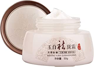 MQFORU Skin Brightening and Freckle Cream for Face & Melasma Treatment, Diminishing Skin Sunburn, Yellowish, Removal of Hyperpigmentation to Improve Facial Complexion