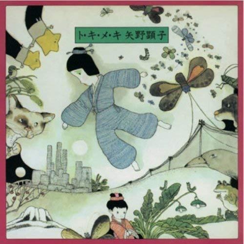 ト・キ・メ・キ[SHM-CD] - 矢野顕子