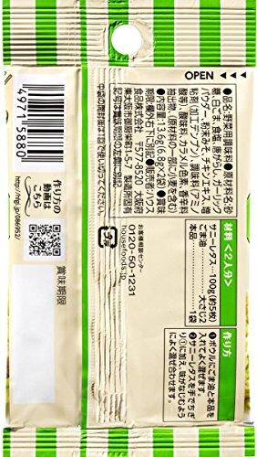 ハウス食品 スパイスクッキング チョレギサラダ パック 6.8g