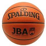 スポルディング(SPALDING) JBAコンポジット 5号 76-312J 5号球