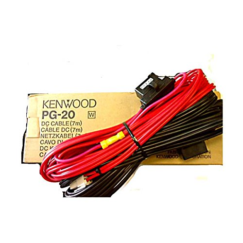 Kenwood PG-20 DC Power Cable for TS-480 or TS-590 with 4-Pin Connector and in-Line Fuses, 23ft Long