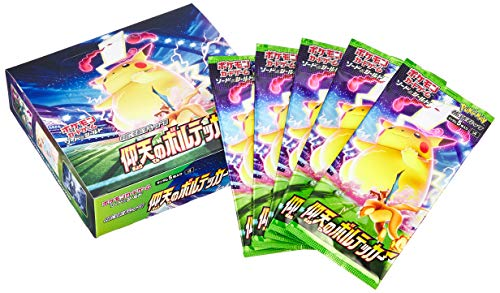 Pokemon TCG - Astonishing Volt Tackle [S4] - ポケモンカードゲーム ソード&シールド 拡張パック 仰天のボルテッカー BOX