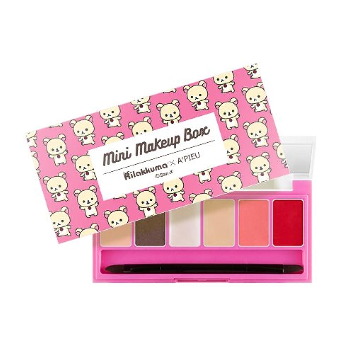 訪問ラフ睡眠再現するAPIEU(オピュ) リラックマ ミニ メイクアップ ボックス/Rilakkuma Mini Makeup box (2号) [並行輸入品]