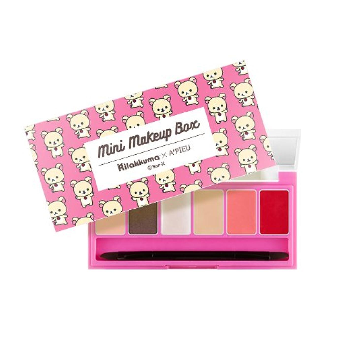受粉する混沌テレマコスAPIEU(オピュ) リラックマ ミニ メイクアップ ボックス/Rilakkuma Mini Makeup box (2号) [並行輸入品]