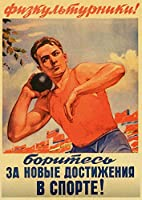 ポスターソビエト連邦-大人のための1000個のジグソーパズルジグソーパズル、家族のためのパズルセット、教育ゲーム、子供のための脳チャレンジパズル、誕生日プレゼント子供の日ギフト