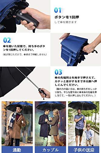 ツネオ(TSUNEO)『2020年強化版12本骨折りたたみ傘』