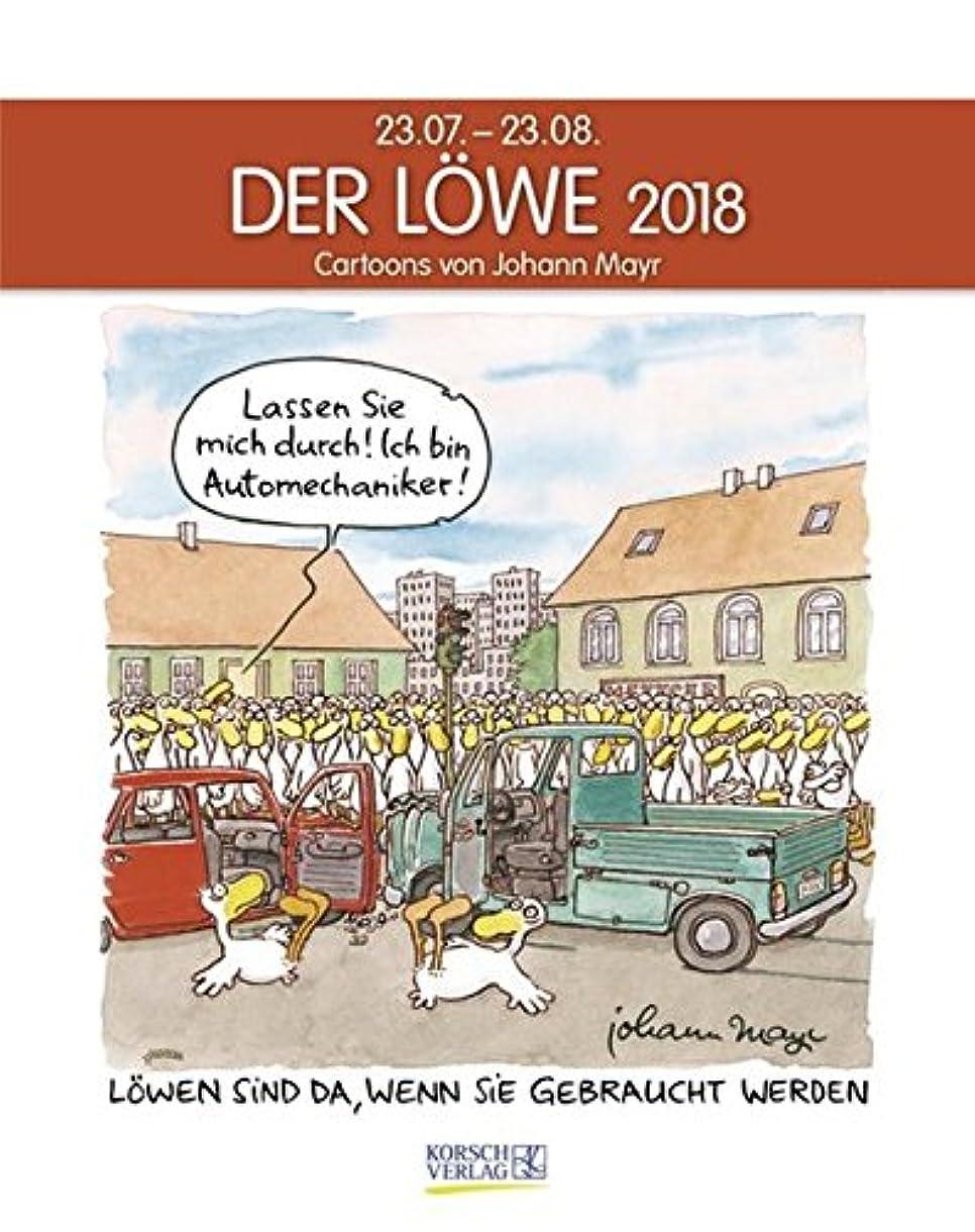 マイクロプロセッサマトン意図Der L??we 2018. Sternzeichen-Cartoonkalender