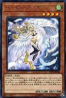 ハーピィ・ダンサー レア 遊戯王 リンクブレインズパック2 lvp2-jp008